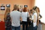 "Экскурсия на выставке ""Формула красоты"""