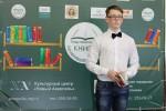 Книга, изменившая мою жизнь, в Воронеже