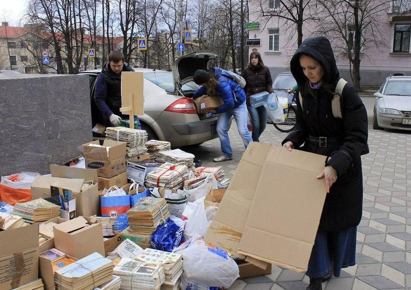 Акция по сбору пластика и макулатуры в Петрозаводстке