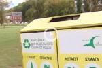 """Экологический фестиваль """"Чистые берега"""""""